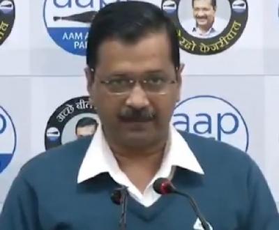 AAP tremendous victory in Delhi