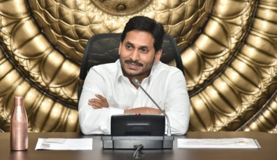 CM Jagan conducts review over government programs