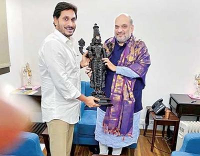 Law Minister Ravishankar Prasad Confirms Appointment for Jagan