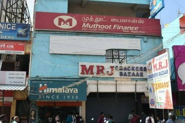 Armed gang robs 25kg of gold from Muthoot Finance in Hosur