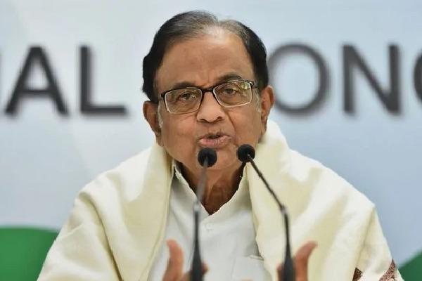 Chidambaram Critisises Centers Derision on Banking Sector