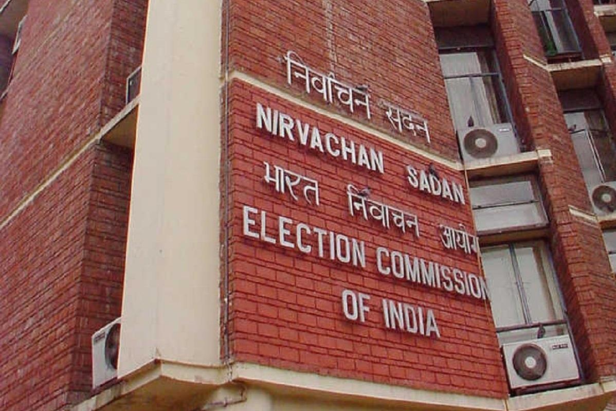 MIM flying high TRS skips donor list reveals EC report