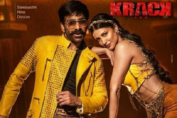 Song shoot in Goa on Raviteja and Shruti Hassan