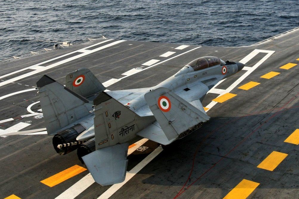 Navy found debris of crashed Mig fighter craft