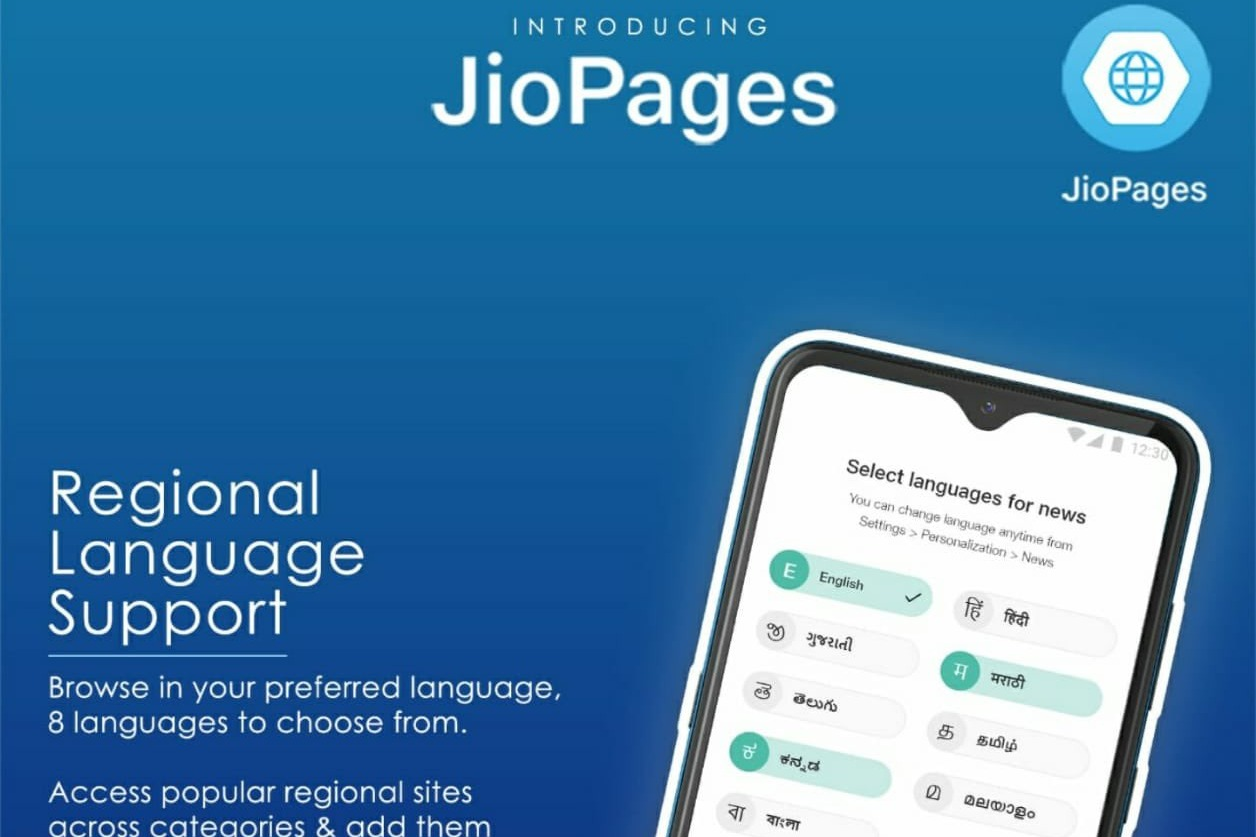 Reliance Released Jio Browser in 8 Indian Languages