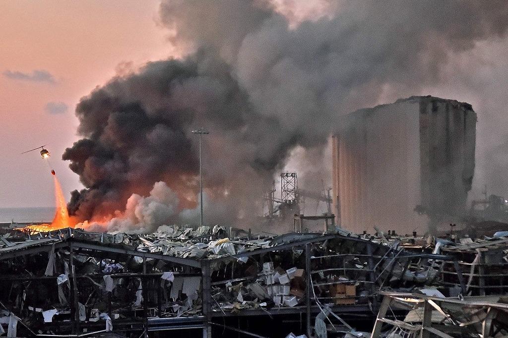 Second Blast in Beirut