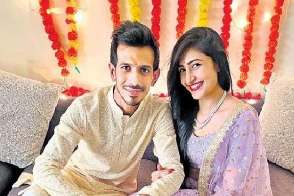 Cricketer Yazuvendra Chahal Engaged with Dhanasri Varma