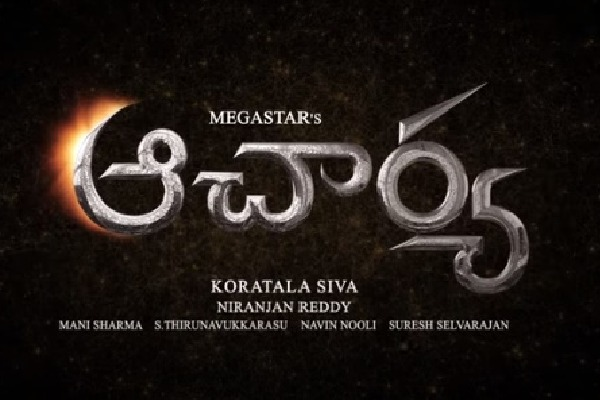 Koratala Announces Acharya Teaser Date and Time