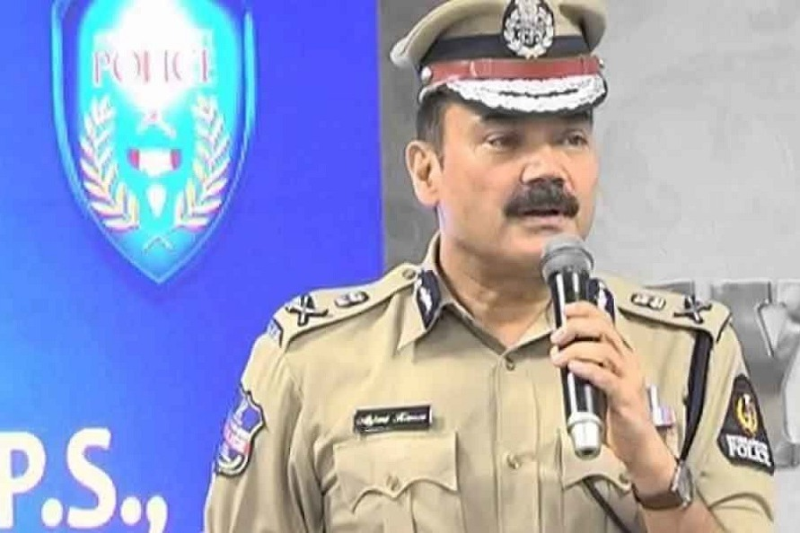 CP anjani Kumar Warning to Hyderabad People