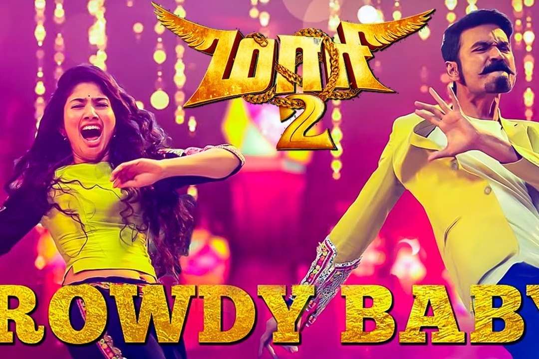 Rowdy baby song sets another record