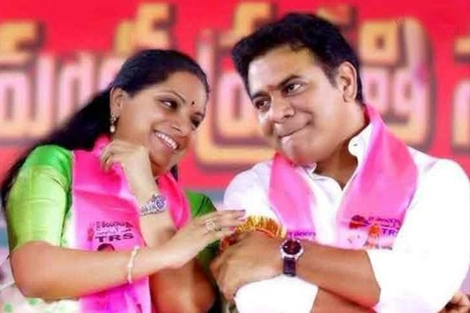 Minister KTR wishes his sister Kalvakuntla Kavitha on her win