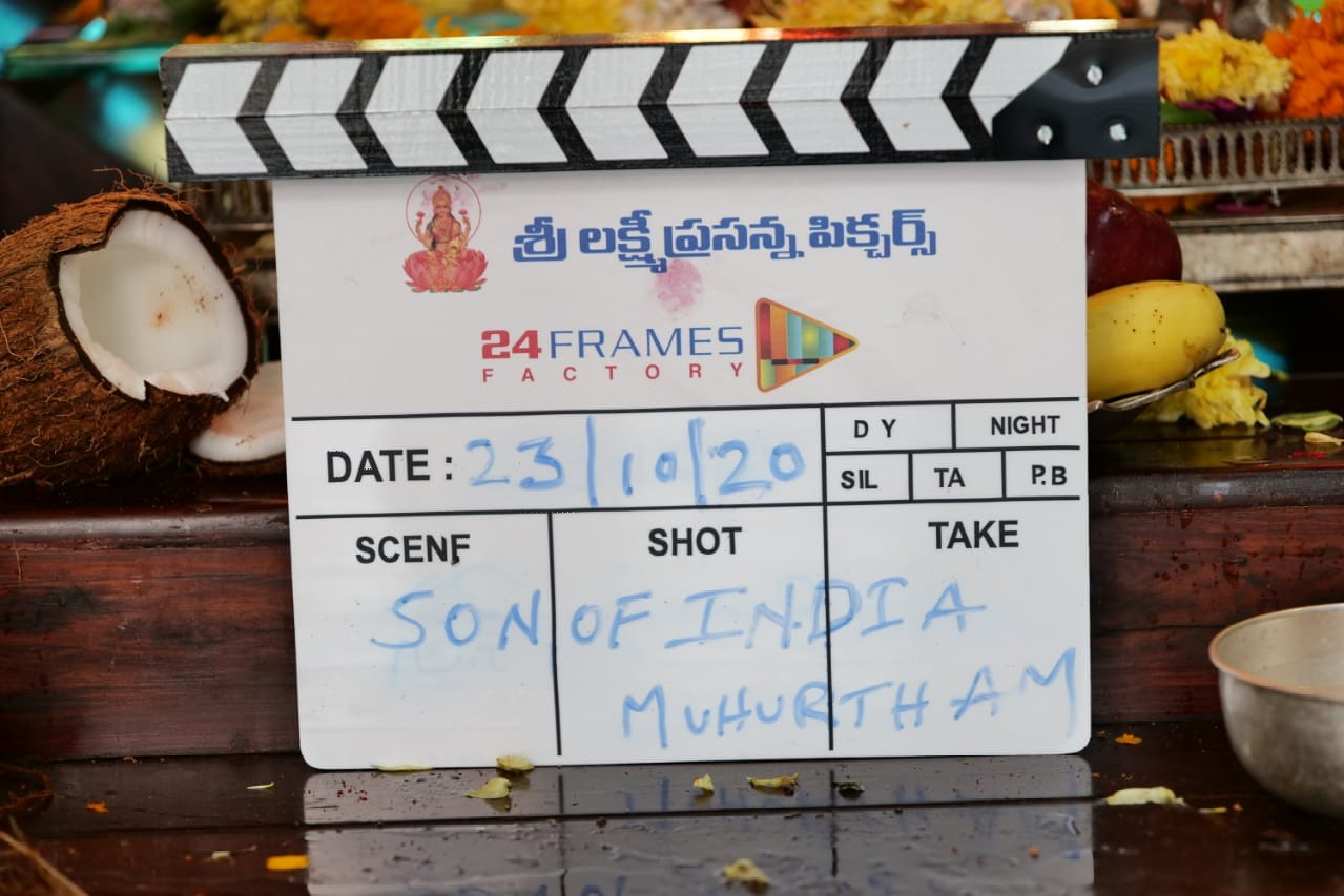 Mohan Babu Son Of Indian shoot begins today