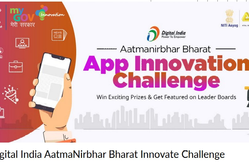 Centre announces innovation challenge to make and develop new apps