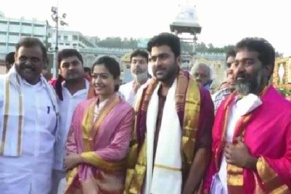 Rashmika and Sharvanand in Tirumala