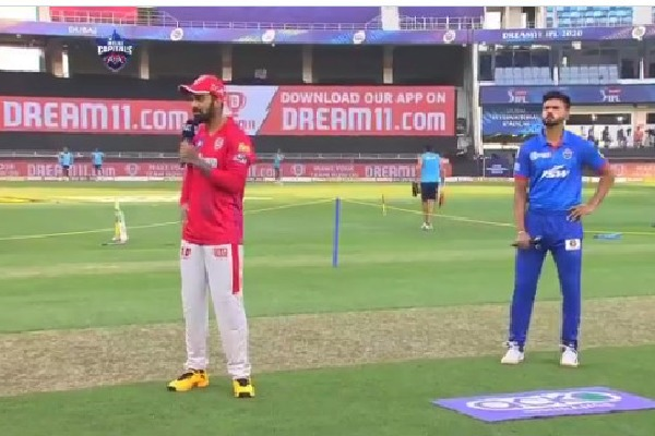 Kings eleven punjab won the toss against Delhi Capitals