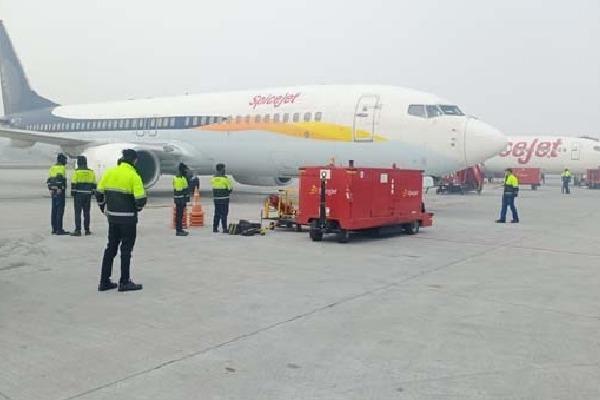 Vaccine reaches New Delhi Air port
