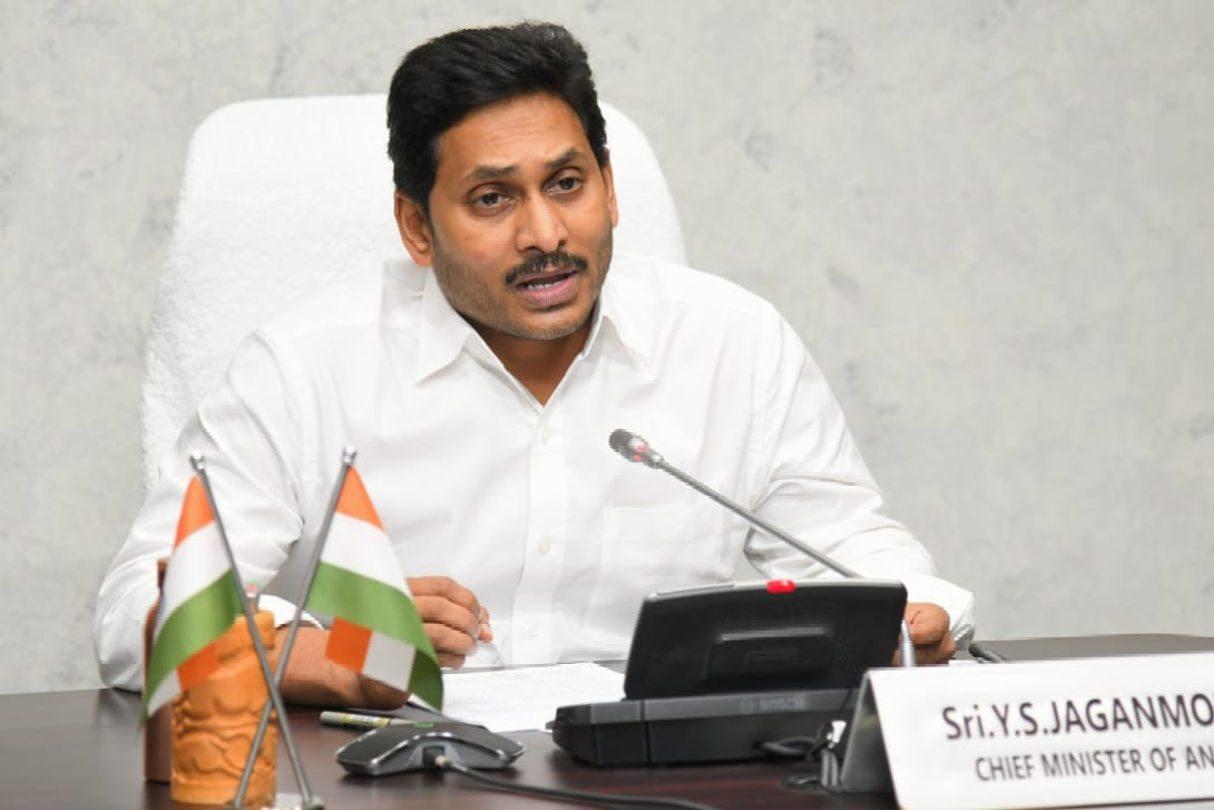 CM Jagan launches YSR Beema scheme in AP