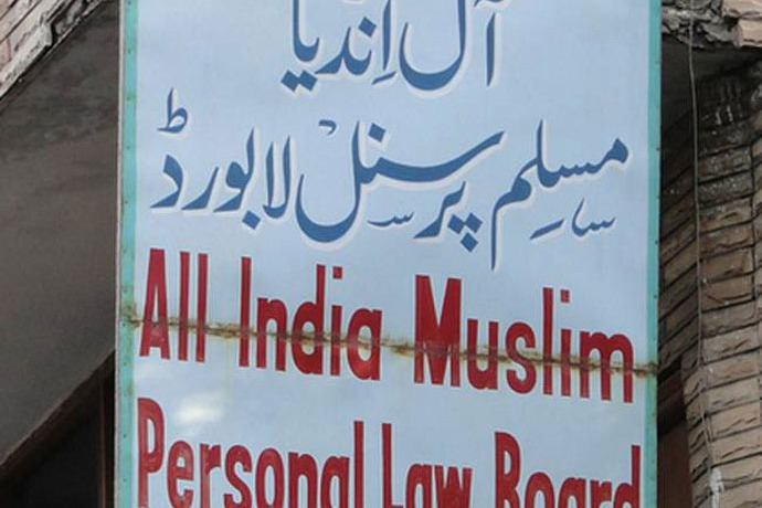 will move to High court on Babri verdict says Muslim law board