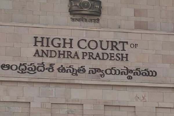 AP High Court denies to give stay on Panchayt Elections