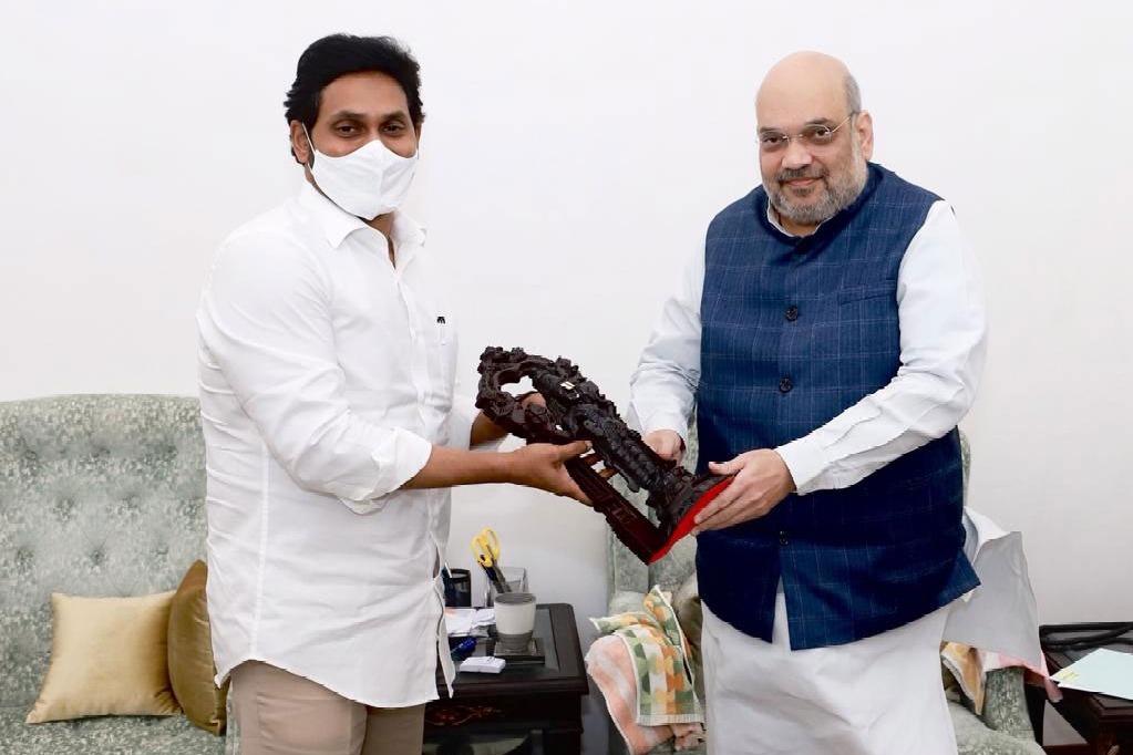 AP CM YS Jagan meets Amit shah in Delhi