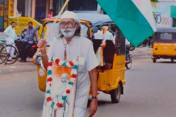 lokesh condolence jenda master