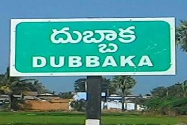 23 candidates remained in Dubbaka bypolls after withdrawal of nominations
