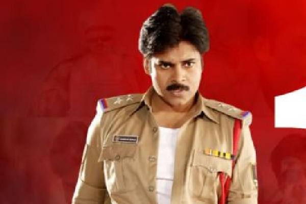 Pawan to do police back drop movie once again