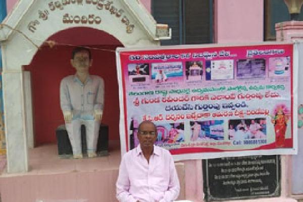 Gunda Ravinder who built KCR temple sat on hunger strike