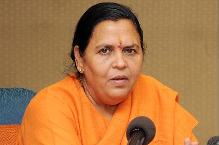 I wont attend Ayodhya ground breaking ceremony says Uma Bharathi