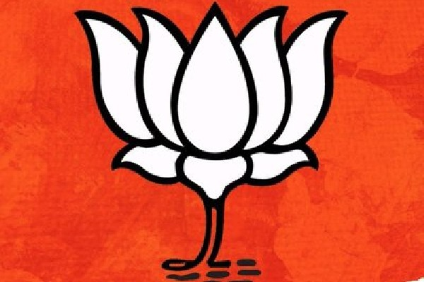 BJP released 4th list for ghmc elections