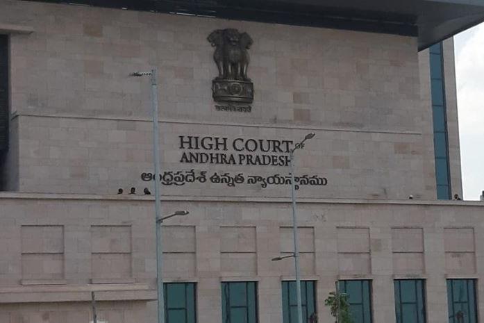 Tollywood senior actor Krishnam Raju files petition in AP High Court
