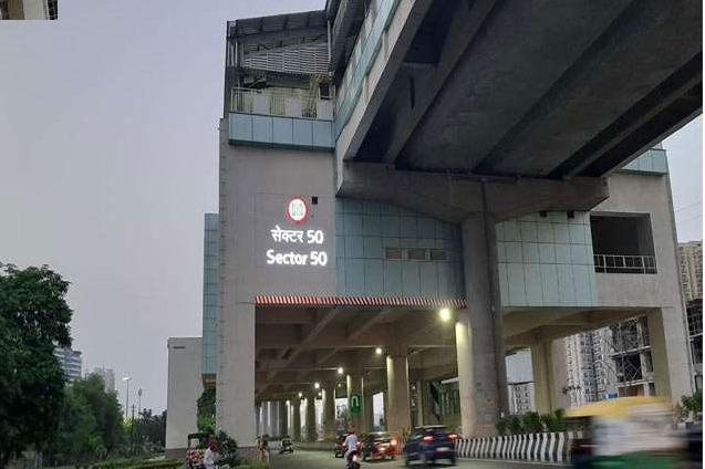 sector 50 metro station dedicated to transgender community