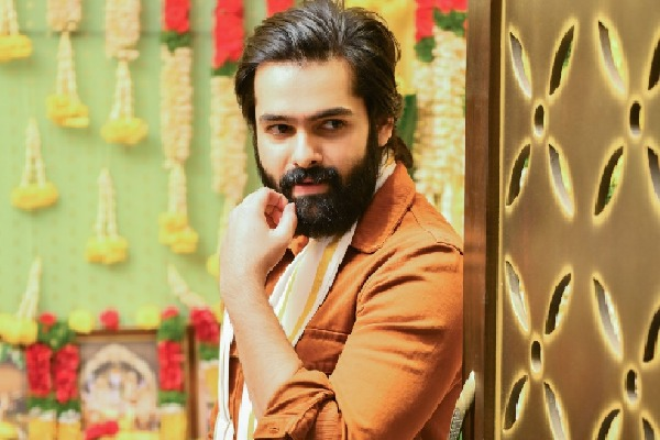 Hero Ram announces his next movie