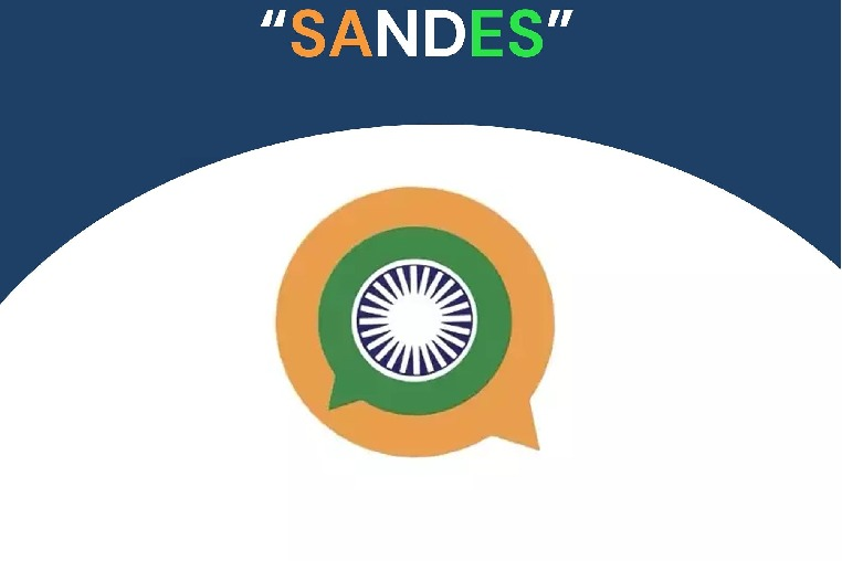 Centre brings Sandes app after modifications to GIMS