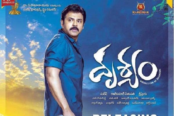 Venkatesh confirmed in Drushyam sequel