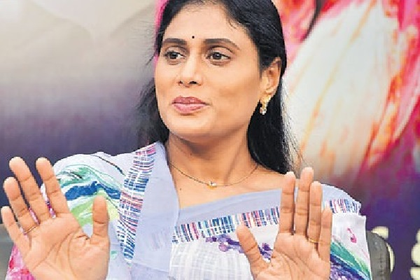 Sabitha Indra Reddy Name in Sharmila Meeting