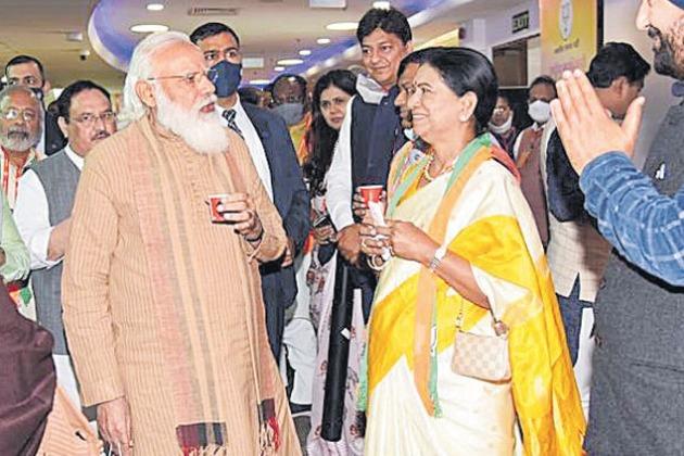 Modi Talks with DK Aruna