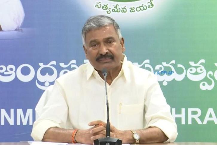Jagan has good name at national level says Peddireddi