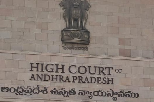 High Court orders Neelam Sahni and Gopalakrishna Dwivedi for personal appearance