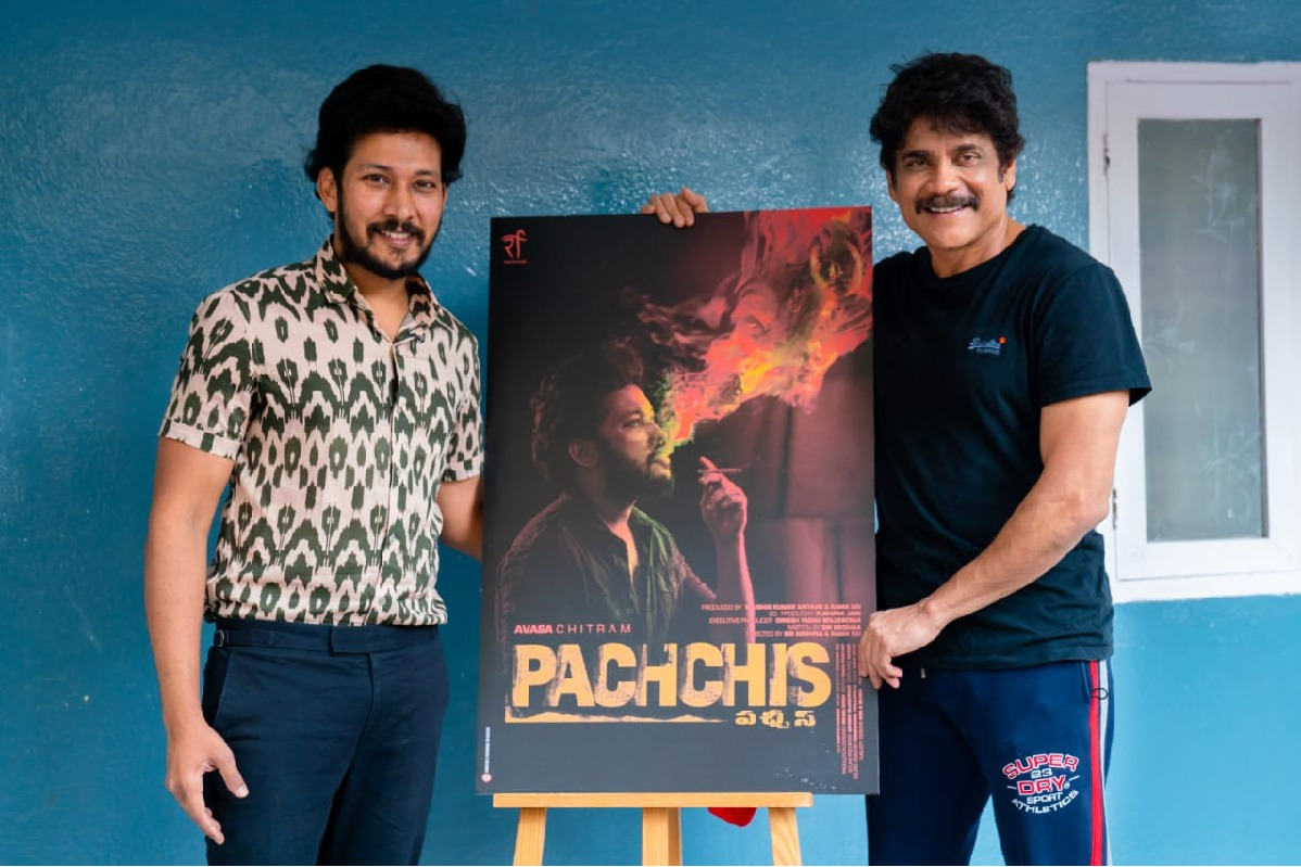 Nagarjuna unveils Pachchis movie title and first look