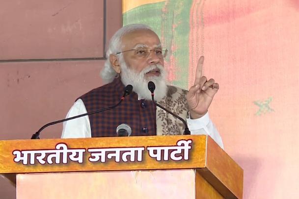 PM Modi speech at a Webinor
