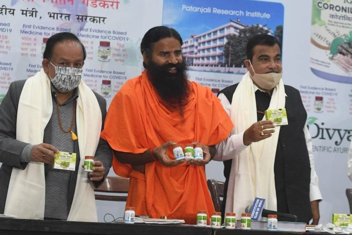Will not allow Coronil tablets says Maharashtra Home Minister