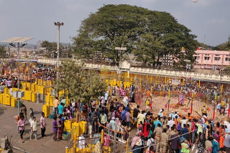 Medaram Sammakka Festival Begins