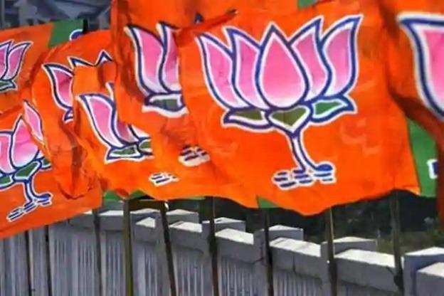 AP BJP Boycot News Channel
