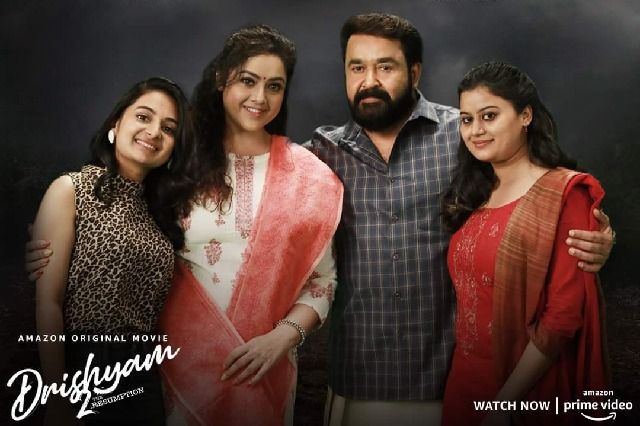 Another sequel on cards for Drushyam in Malayalam