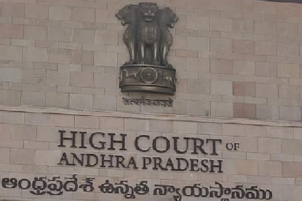 AP High Court clarifies municipal elections will be held with old notification