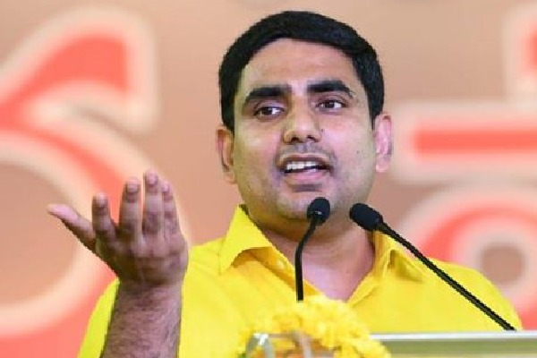 Nara Lokesh comments on CM Jagan