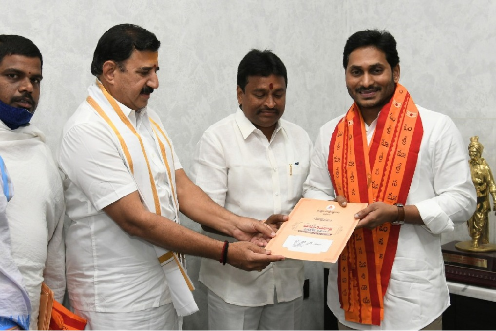 Invitation for CM Jagan to attend Srsailam Sivaratri Brahmotsavams