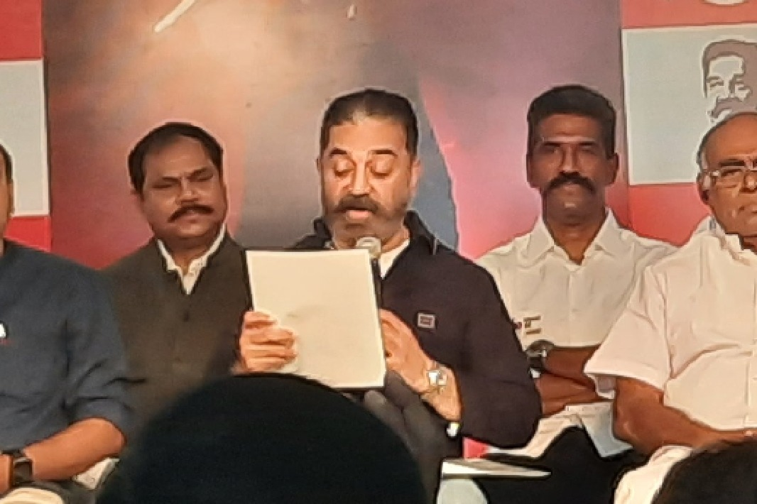 Kamal Haasan said MNM will start election campaign from next month