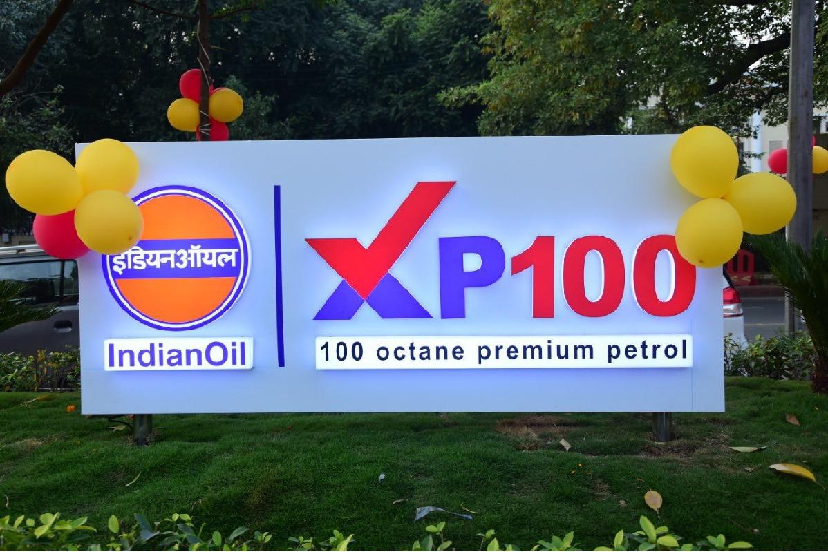 IOC launched premium petrol sales in Hyderabad